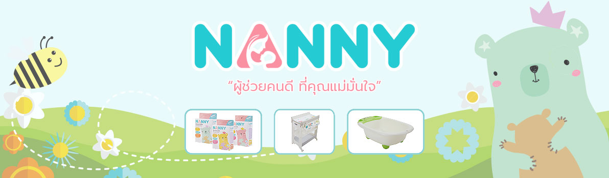 Nanny Baby Products